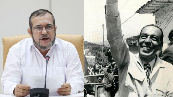El Partido FARC reconoce su responsabilidad en el asesinato del líder conservador Álvaro Gómez