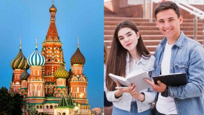 Becas ICETEX en Rusia